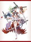 magika_no_kenshi_to_shoukan_maou_vol-06_001b