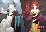 magika_no_kenshi_to_shoukan_maou_vol-08_002