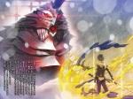 magika_no_kenshi_to_shoukan_maou_vol-09_003