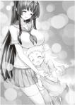 magika_no_kenshi_to_shoukan_maou_vol-10_098